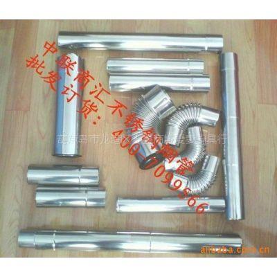 供应不锈钢热水器强排烟管直径50长度300