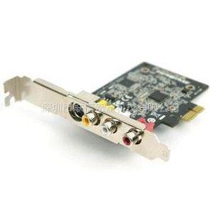 供应天津圆刚金星标清C725视频采集卡 支持会声会影,支持WIN7和64位系统