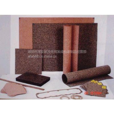 供应深圳橡胶软木板 深圳软木板价格