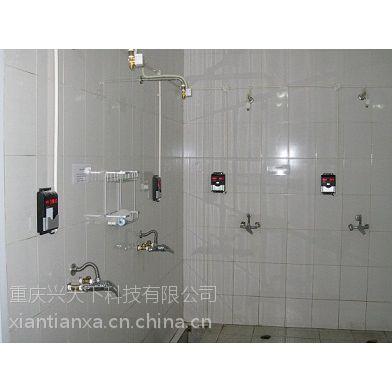 供应济南水控机,浴室刷卡机,洗澡节水器 热水刷卡机