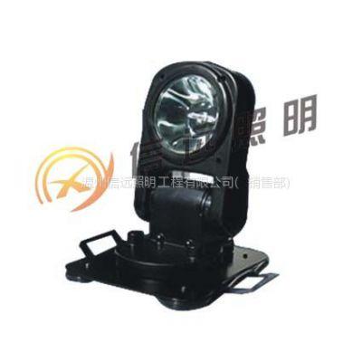 供应【YFW6211/HK1遥控探照灯,报价,参数】
