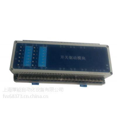 供应开关执行器智能照明系统专用
