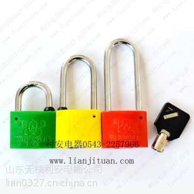 供应五金锁具,电力表箱铜挂锁