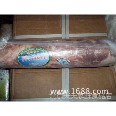羊蝎子。羊肉卷。肥牛1.2.3号