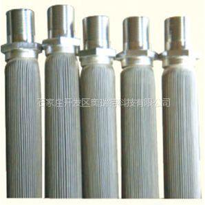 供应化纤熔体用过滤器