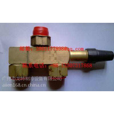 约克中央空调配件 三通阀022-10074-000