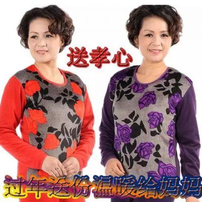 今年哪里的保暖内衣批发,便宜质量又好 质量保证 货到付款