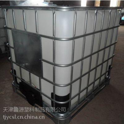 批发ibc吨桶 产地天津 标准容量1000升 量大送货上门