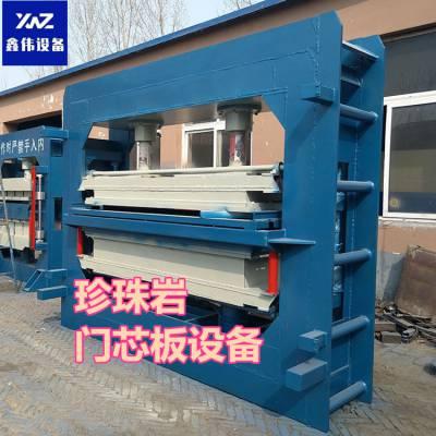 供应珍珠岩防火门芯板压板机生产线设备
