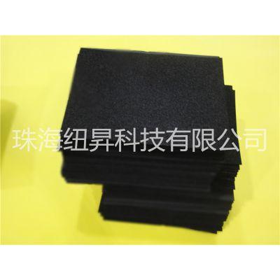 生产供应 纽昇 IXPE卷材、片材泡棉 包装材料 25倍导电发泡海绵