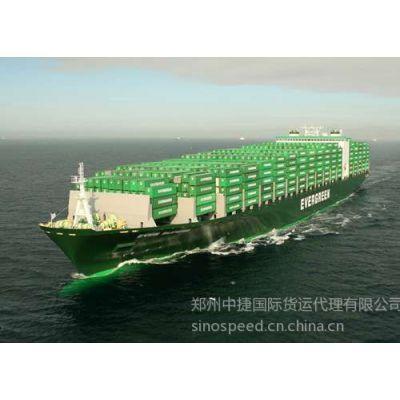 供应国际海运 青岛 上海 天津