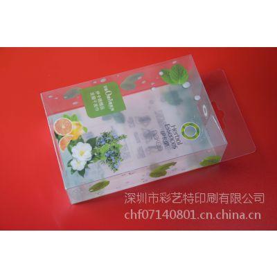 深圳彩艺特胶片印刷,PVC胶盒 APET胶盒
