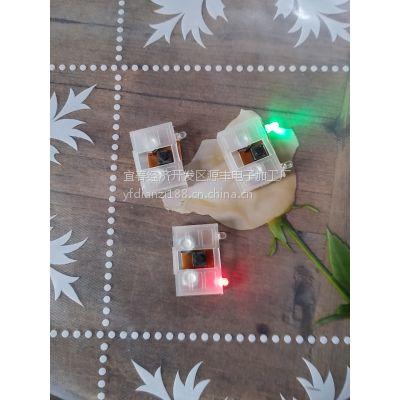 LED鞋灯童鞋闪光灯外贸鞋灯鞋底3色灯凉鞋鞋灯2色灯