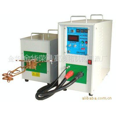 供应节能型IGBT晶体管高频机