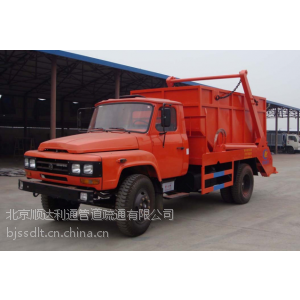 供应北京出租密闭式压缩垃圾车 安全环保无渗漏67405161