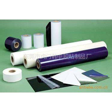 供应PE材质铝型板材保护膜