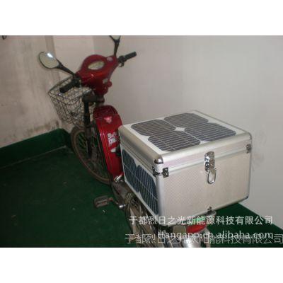 太阳能电动车充电器,电动车太阳能充电后备箱
