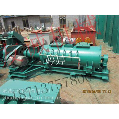 供应化工厂用卧式粉尘加湿搅拌机(图)