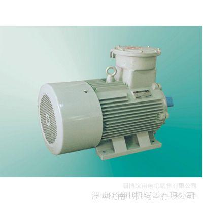 厂家销售高效节能电机 皖南YB3 系列高效三相异步电动机 欢迎订购