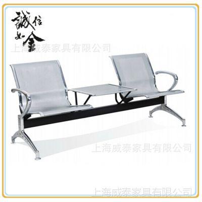 三人位连排椅 机场等候椅 医院候诊椅 公共座椅 钢排椅9601