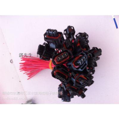 聊城海成电子供应博世曲轴插头 凸轮轴插头转速插头 18864856788QQ635757265