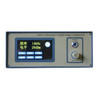 优势供应 点频功率信号发生器 型号:ZN-1180