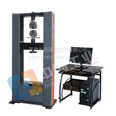 硬质合金钢板折断强度试验台#硬质合金钢板弯曲试验机#硬质合金钢板抗折强度试验机