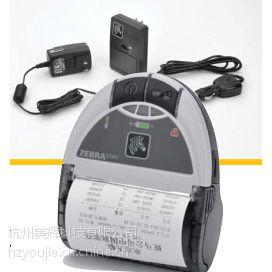 斑马蓝牙打印机便携式EZ320移动热敏面单打印机