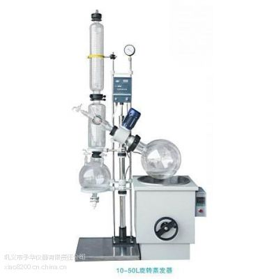 大型旋转蒸发器YRE-2020A巩义予华仪器