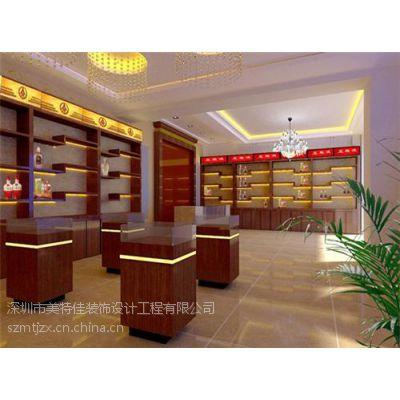 烟酒店装修|深圳上沙烟酒店装修|深圳烟酒店装修公司