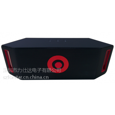 便携式多功能蓝牙音箱portable bluetooth speakers FSD-8203