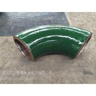 龙业供应DN300 90度 GD2000 标准弯头合金钢