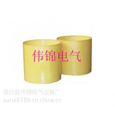 供应黄色环氧管-伟锦电气设备厂