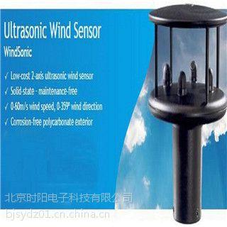 WindSonic 超声波传感器 波风速风向仪 WindSonic 风速 风向测量仪 GILL