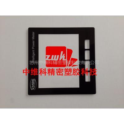 亚克力电力面板黑色印刷 加硬亚克力视窗丝印 防指纹亚克力板印刷切割 定制