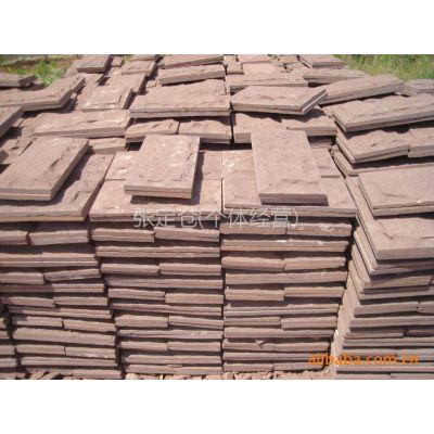 供应砂岩材料 红砂岩 紫砂岩 绿砂岩等砂岩石材