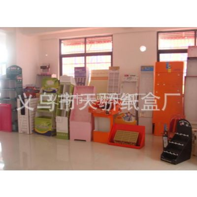 天骄纸盒厂专业生产各种品牌展示盒,纸货架,纸展架,PDQ.耐用环保方便