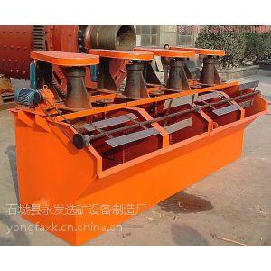 供应XJK4A型 浮选机 0.62立方浮选机 矿用浮选机价格及江西生产厂家