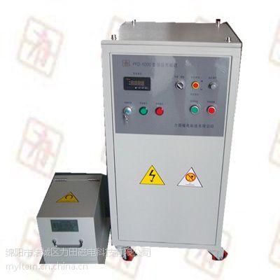 供应永磁材料大功率充磁机,喇叭充磁机,电机充磁机,充磁台,充磁工装夹具订制