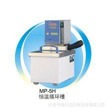 MP-5H加热循环槽     上海一恒