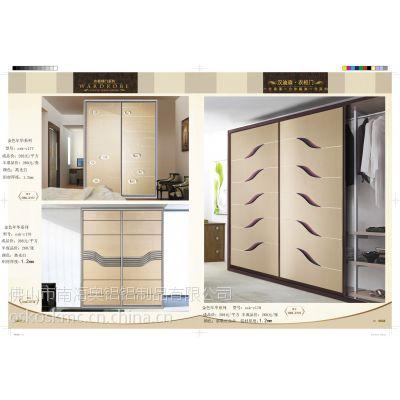 【汉迪森衣柜门】厂家直销 订制双门移门衣柜 专业定做推拉门 环保卧室家具