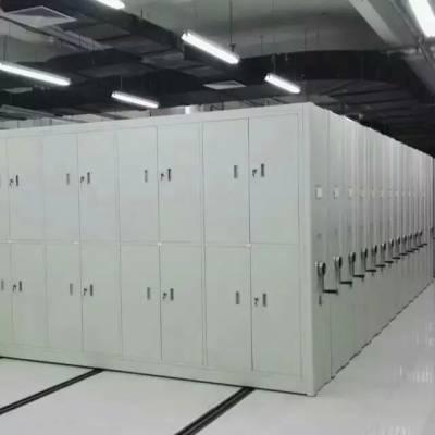 手动档案密集柜定做厂家,电动密集柜厂家价格