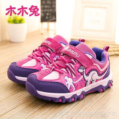 批发品牌女童鞋2015春秋新款男童亮灯网鞋防滑户外学生休闲运动鞋