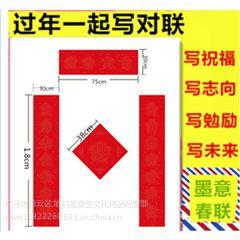 内蒙古【墨意堂】红纸批发手写对联红纸春联用纸书法对联纸空白对联年