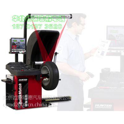 供应亨特动平衡怎么样?美国亨特GSP9700 车轮振动控制系统 平衡机