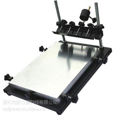 供应手动印刷台,高精密手印台,厂家直销,欧力盛