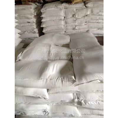 生产厂家供应超细碳酸钙/活性碳酸钙/纳米碳酸钙东莞市,深圳市,佛山市采购认准(DGJY品牌)