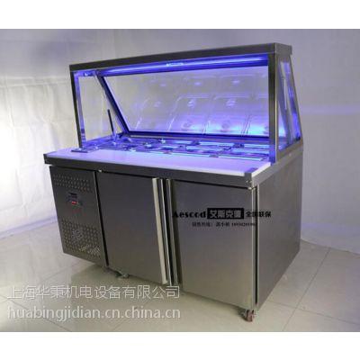 艾豪思品牌不锈钢冷柜风冷带盖披萨操作柜沙拉柜甜品展示柜汽缸柜型号 TCO.2L3F