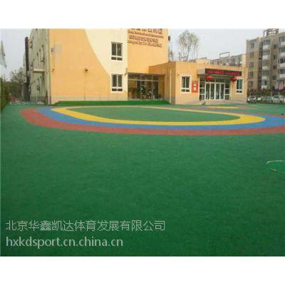 华鑫凯达体育(图),幼儿园塑胶地面施工,幼儿园塑胶地面