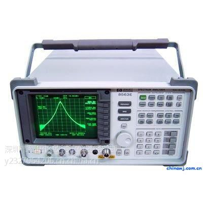 甩卖Agilent86100C价格86100CHP86100C示波器